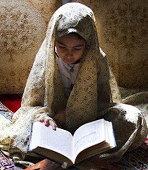 قرآنی